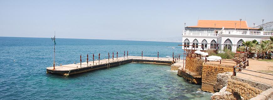 Ein El Mireisseh Beirut - Lebanon
