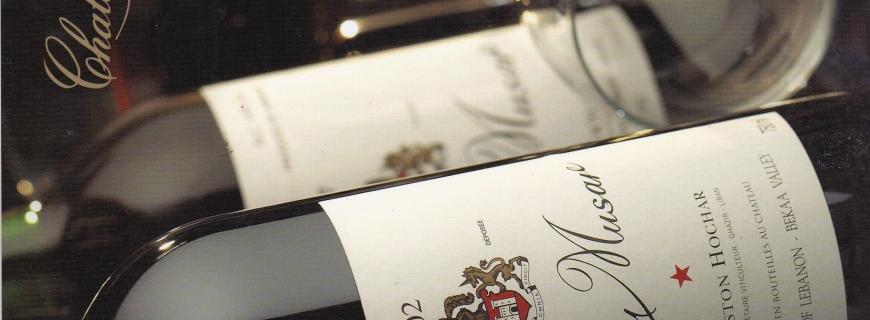 Lebanese Wine Chateau Musar